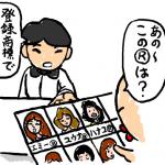 会社設立時の商標登録のススメ