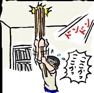 階 マンション うるさい 上 上の階から、子供の足音がドタドタ…。何時までなら許せる?